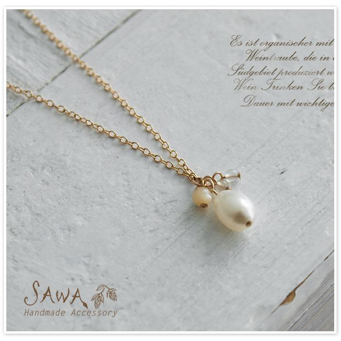【SAWA サワ】14kgf 淡水パール マザーオブパール 天然石 の ネックレス