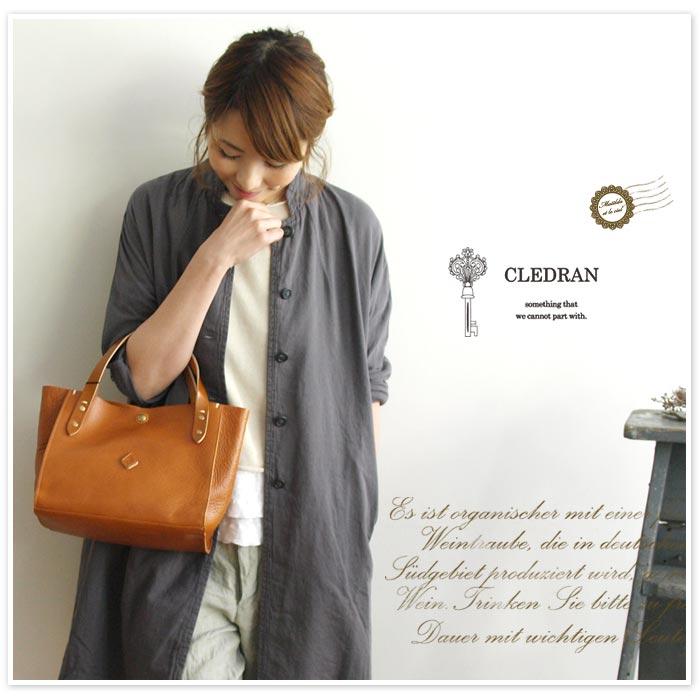 cledran【クレドラン】AMO SERIES / トートバッグ