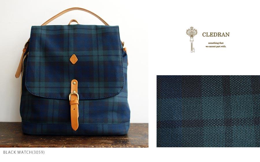【CLEDRAN クレドラン】inno 2way ruck sack / リュックサック / バックパック