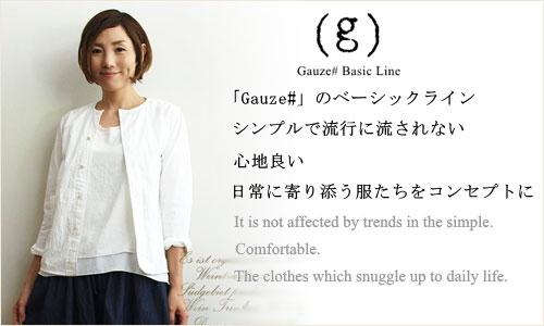 【(g) グラム Gauze# ガーゼ】綿 麻 天竺 ボトルネック Tシャツ