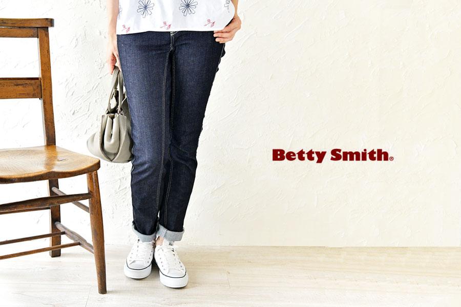 【Betty Smith ベティー スミス】タイト ストレート ストレッチ デニム パンツ