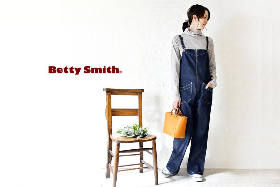 【Betty Smith ベティー スミス】ストレッチ デニム サロペットパンツ