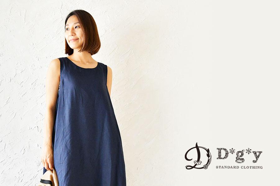 【D*g*y ディージーワイ】 リネン オックス バルーン ノースリーブ ワンピース (D8161)