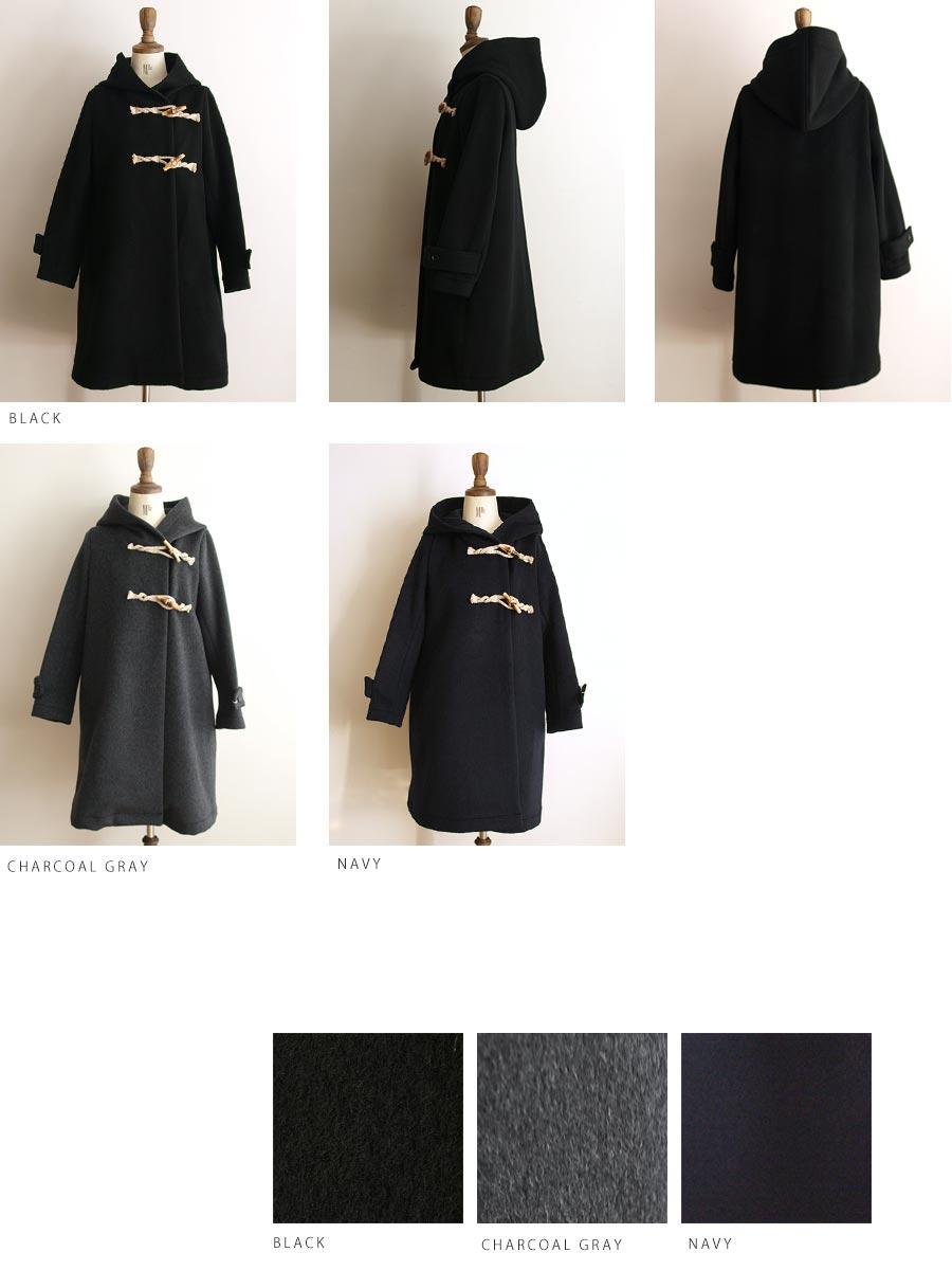 【mizuiro-ind ミズイロインド】ウール Aラインダッフルコート