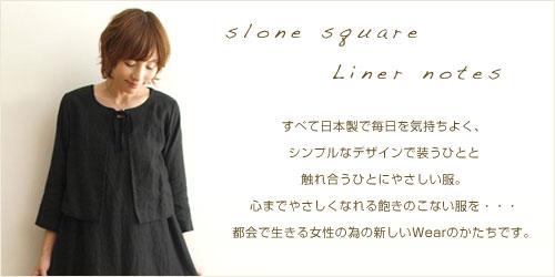 slone square