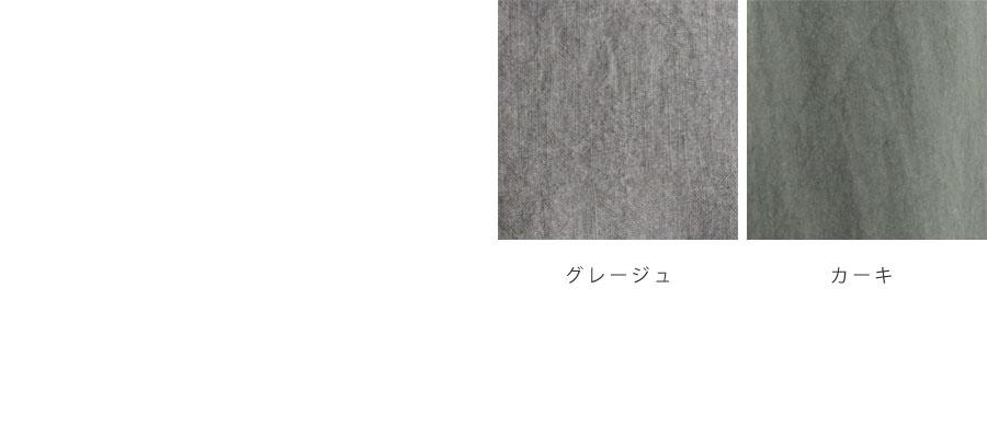 【nimes et nimes ニーム エ ニーム】コットン リップル ポンチ ワンピース