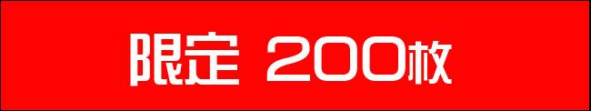 大ヒット中!GX3 TOUGH~タフ~シリーズ!人気のラインナップを総チェック!【【パンツの裏】 メンズパンツ市場 店長ヒデのブログ】