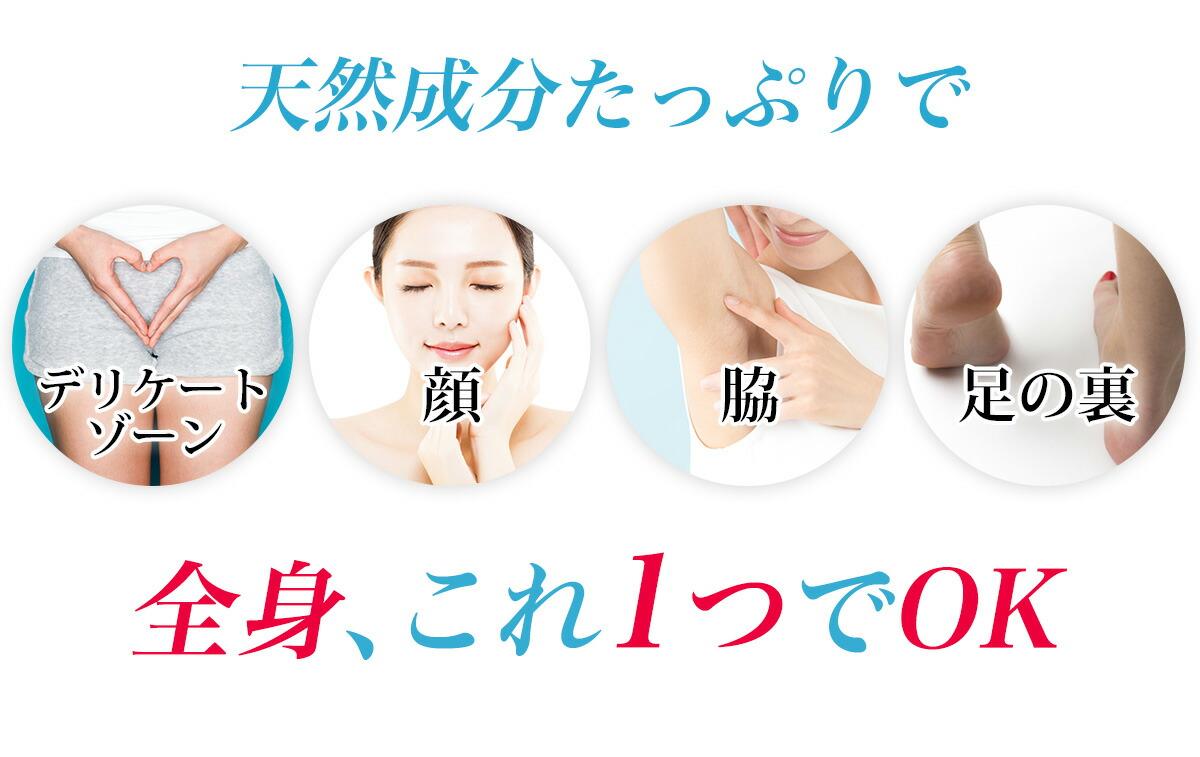 泡沫の肌「全身用」泥石鹸