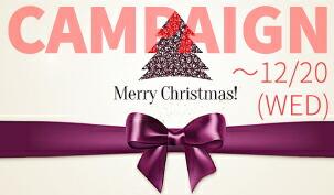 クリスマスプレゼント,男性化粧品,メンズコスメ,メンズスキンケア,エイジングケア,メンズコスメ・男性化粧品・メンズスキンケア・エイジングケア・ヘアケア・ボディケア・香水。