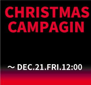 クリスマスキャンペーン,男性化粧品,メンズコスメ,メンズスキンケア,エイジングケア,メンズコスメ・男性化粧品・メンズスキンケア・MENS SKIN CARE・ヘアケア・ボディケア・香水。