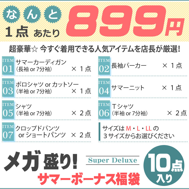 fuku-33-1.jpg