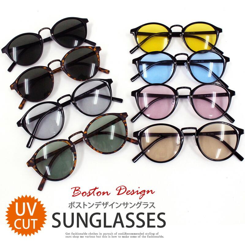 メンズ,メンズファッション,メンズカジュアル,サングラス,通販,伊達メガネ,眼鏡,クリアレンズ,メガネ,眼鏡,カラーレンズ,ボストンデザイン,ミラーレンズ,ファッション小物,おしゃれ,UVカット,紫外線対策