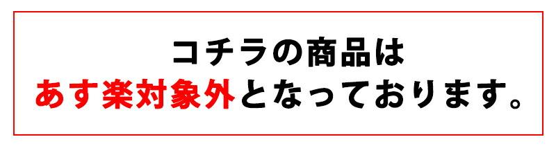 asurakutaisyougai.jpg