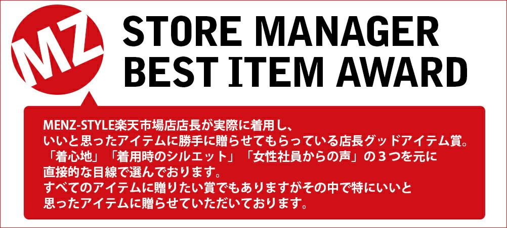 best_item_award.jpg