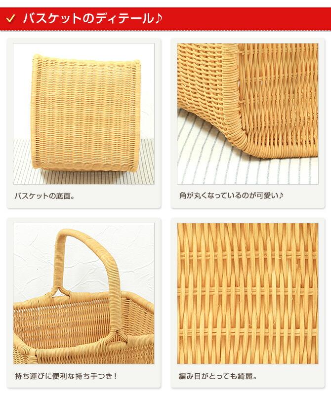 https://image.rakuten.co.jp/mercadomercado/cabinet/02/wx9841-m_1.jpg