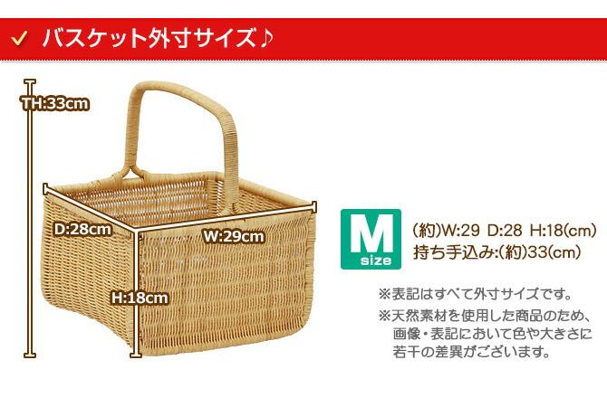 https://image.rakuten.co.jp/mercadomercado/cabinet/04/wx9841-m_3.jpg