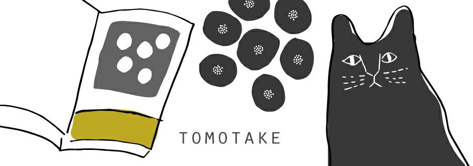 tomotake(トモタケ)