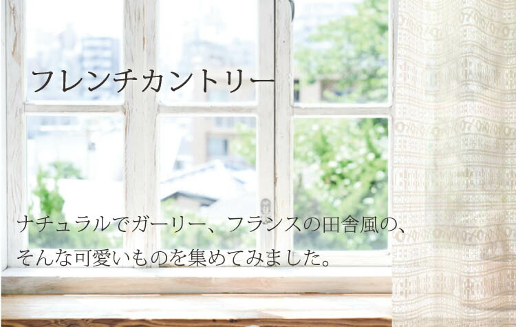 キラキラの刺繍がエレガントなレースカーテン 【安心の国内縫製品】 刺繍タテナミ オーダーカーテン