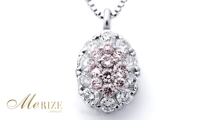 プラチナ900、天然ダイヤモンド。この輝き