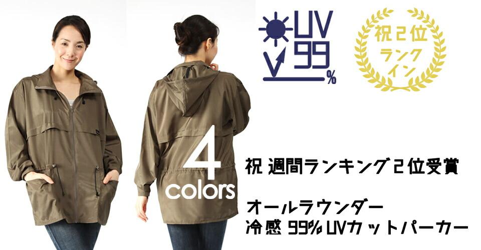 ���演���������篏�������潟��若��泣��������������������9%UV�������若���877
