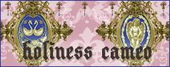 メタモルフォーゼ:holiness cameo