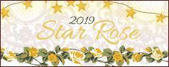 メタモルフォーゼ:Star Rose