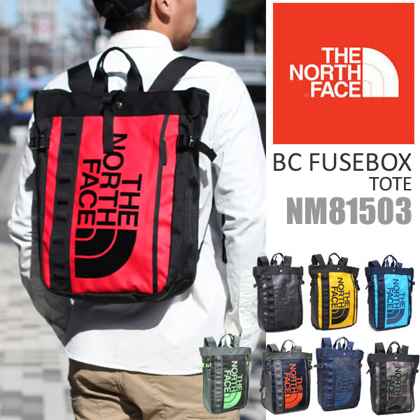 tnf nm81503 metrotrip rakuten global market @ north face the north face bc north face bc fuse box backpack at n-0.co