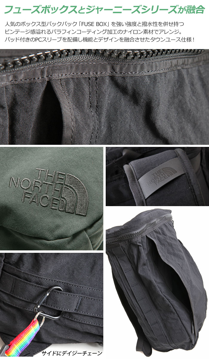 tnf nm81653_3 metrotrip rakuten global market north face the north face The Class the Fuse Box at couponss.co