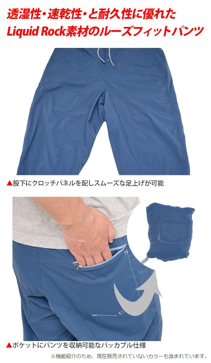 フーディニ HOUDINI スウィフトパンツ[全3色](263550)M's SWIFT PANTS メンズ【服】 1904trip trip