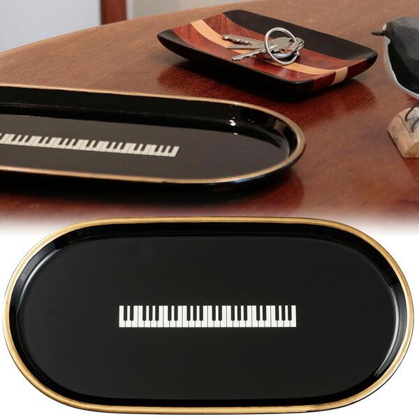 ティートレー(Lサイズ) 鍵盤/ブラック