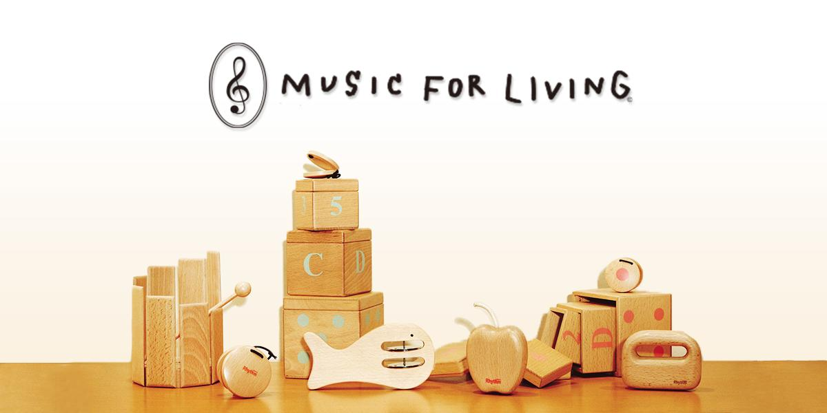 Music For Living 楽天店