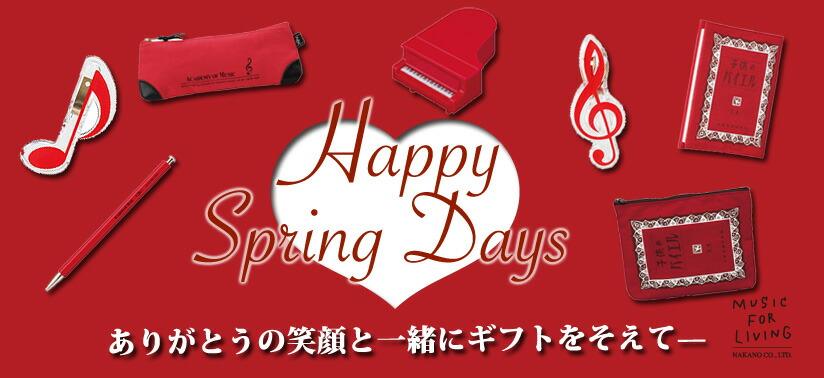 happyspringday