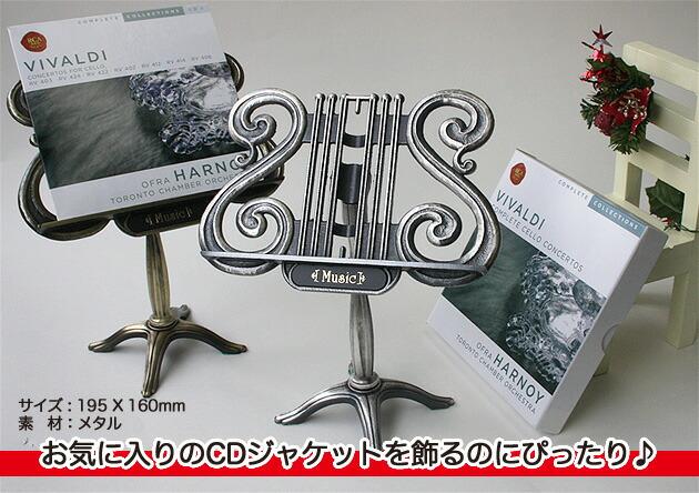 テーブルミニ譜面台/シルバー