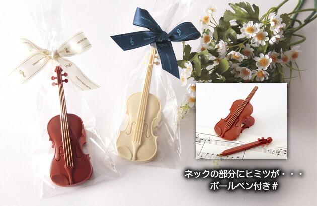 バイオリンクリップ
