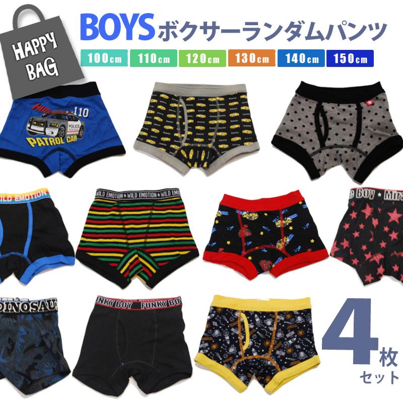 男の子 ボクサーパンツ4枚入り福袋 100~150cm