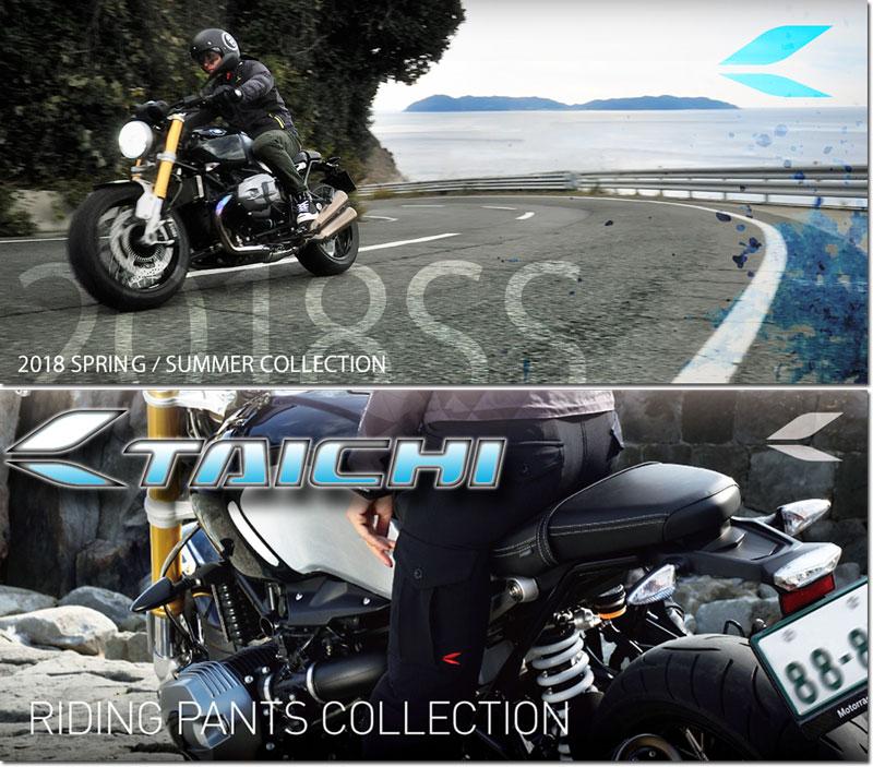 【RSY253/3D CORDURA STRETCH PANTS】 伸縮性に富み、どんなジャケットにも合わせられるカジュアルな3Dパターンを採用 ★送料無料★RS RSタイチ TAICHI/ バイク オートバイ用 ライディングパンツ