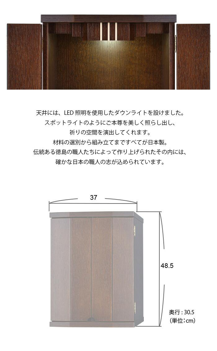 仏壇 商品サイズ