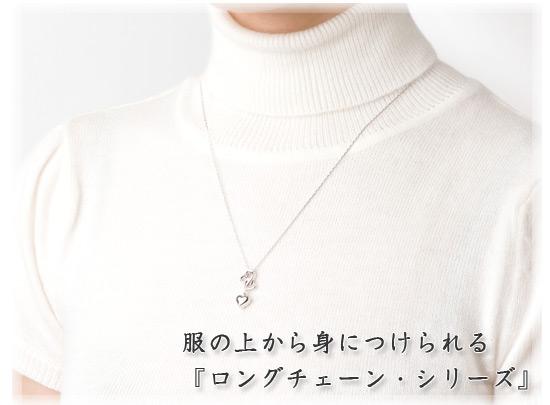 ハートIII 『ダイヤモンド』 遺骨ペンダント シルバー925 Soul Jewelry
