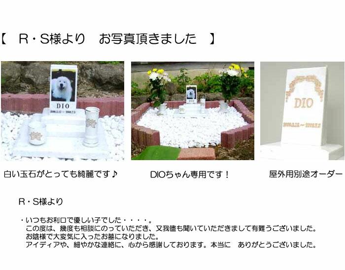 オーダーメイド ペット墓石