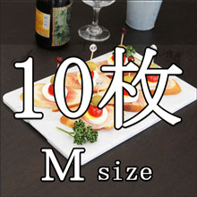 大理石テーブルウェアセットSSサイズ