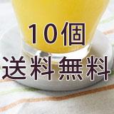 大理石コースタービアンコ丸10個