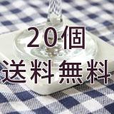 大理石コースタービアンコ四角20個