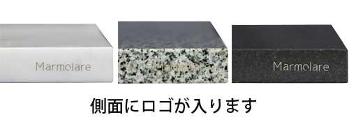 大理石のし台ロゴ