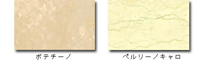 クリーム系ペットボードの色の種類