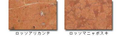 オレンジ系ペットボードの色の種類