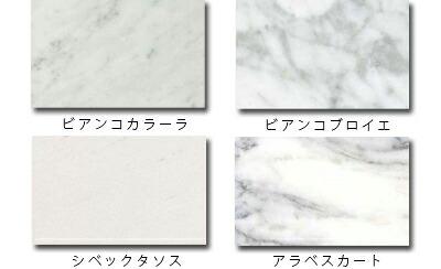 ホワイト系ペットボードの色の種類