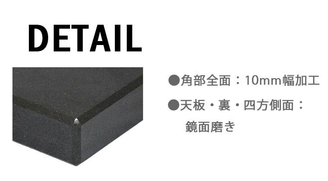 天然御影石ノアールブラックオーディオボード極厚 デザイン