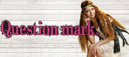 【Question Mark】 クエスチョンマーク