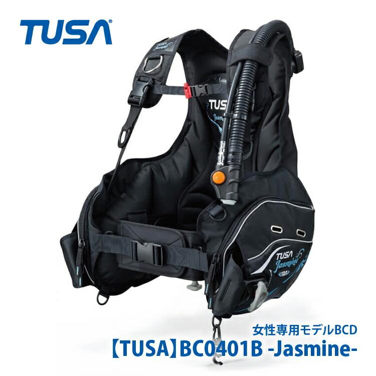 TUSA BC0401B ジャスミン ウィメンズBCジャケット