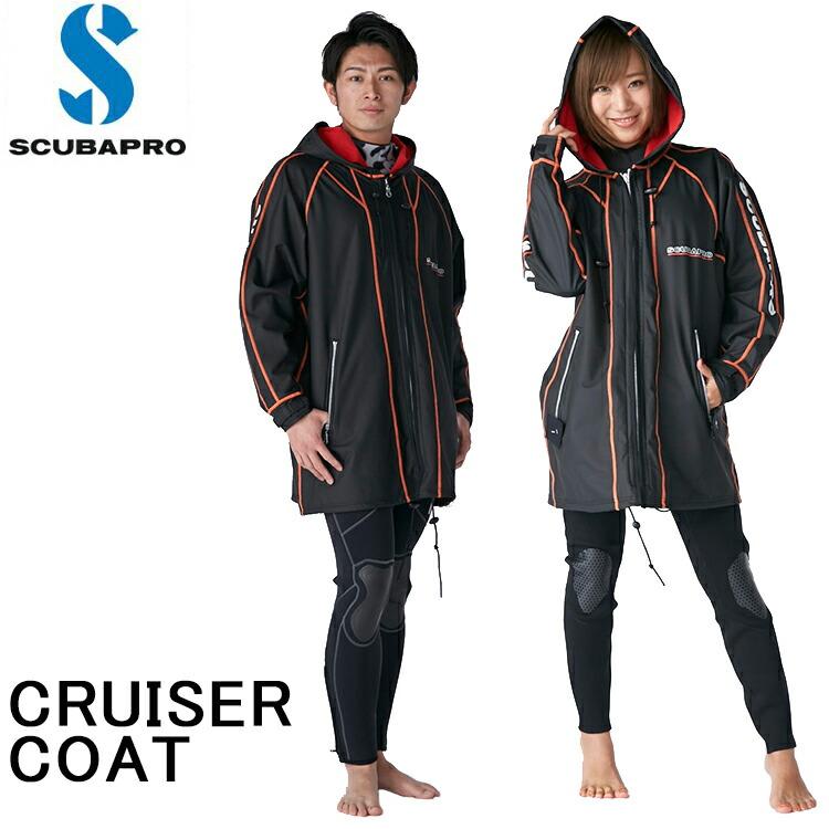 [ SCUBAPRO ] スキューバプロ Cruiser Coat / クルーザーコート ダイビング 防寒 寒さ対策 船 ボート ボートコート